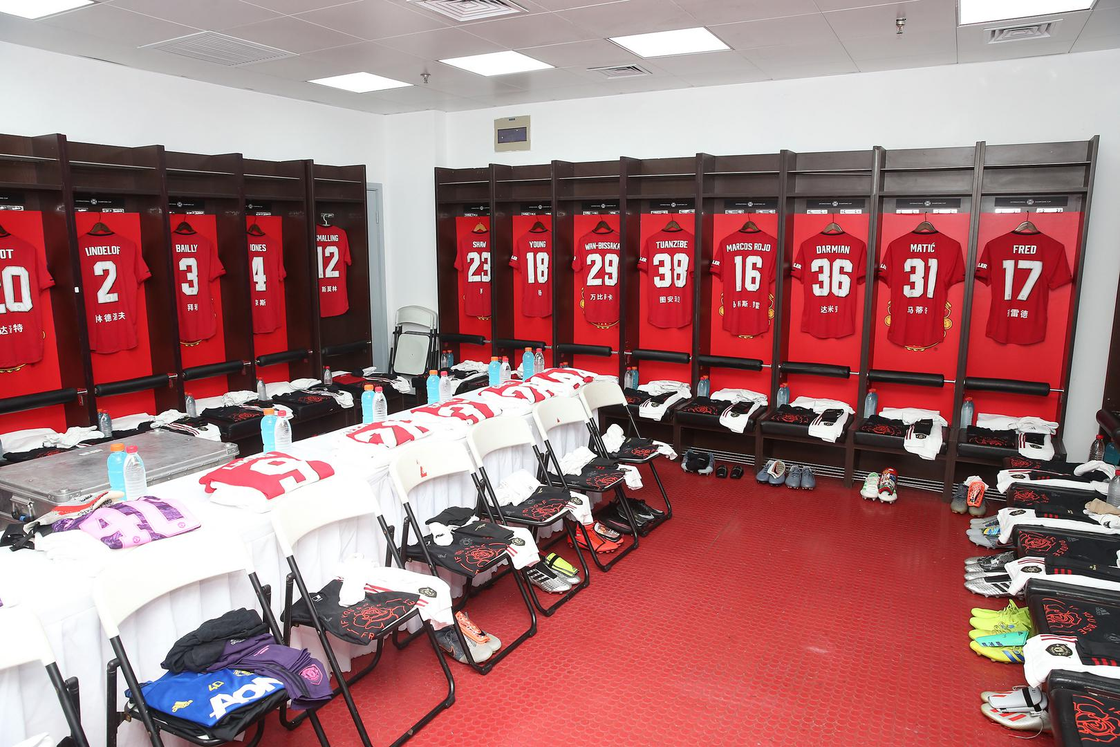 Man United Shirts In Dressing Room At Hongkou Stadium Ahead Of Spurs Clash Manchester United