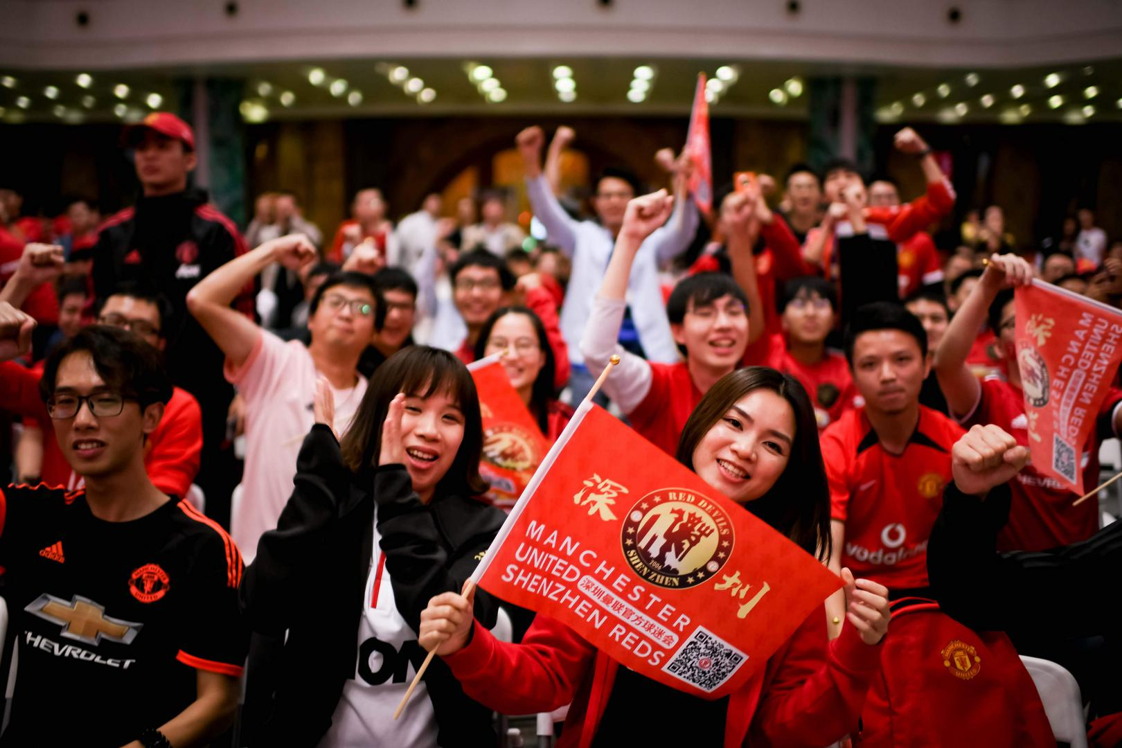 United fans at I Love United event in Shenzhen.