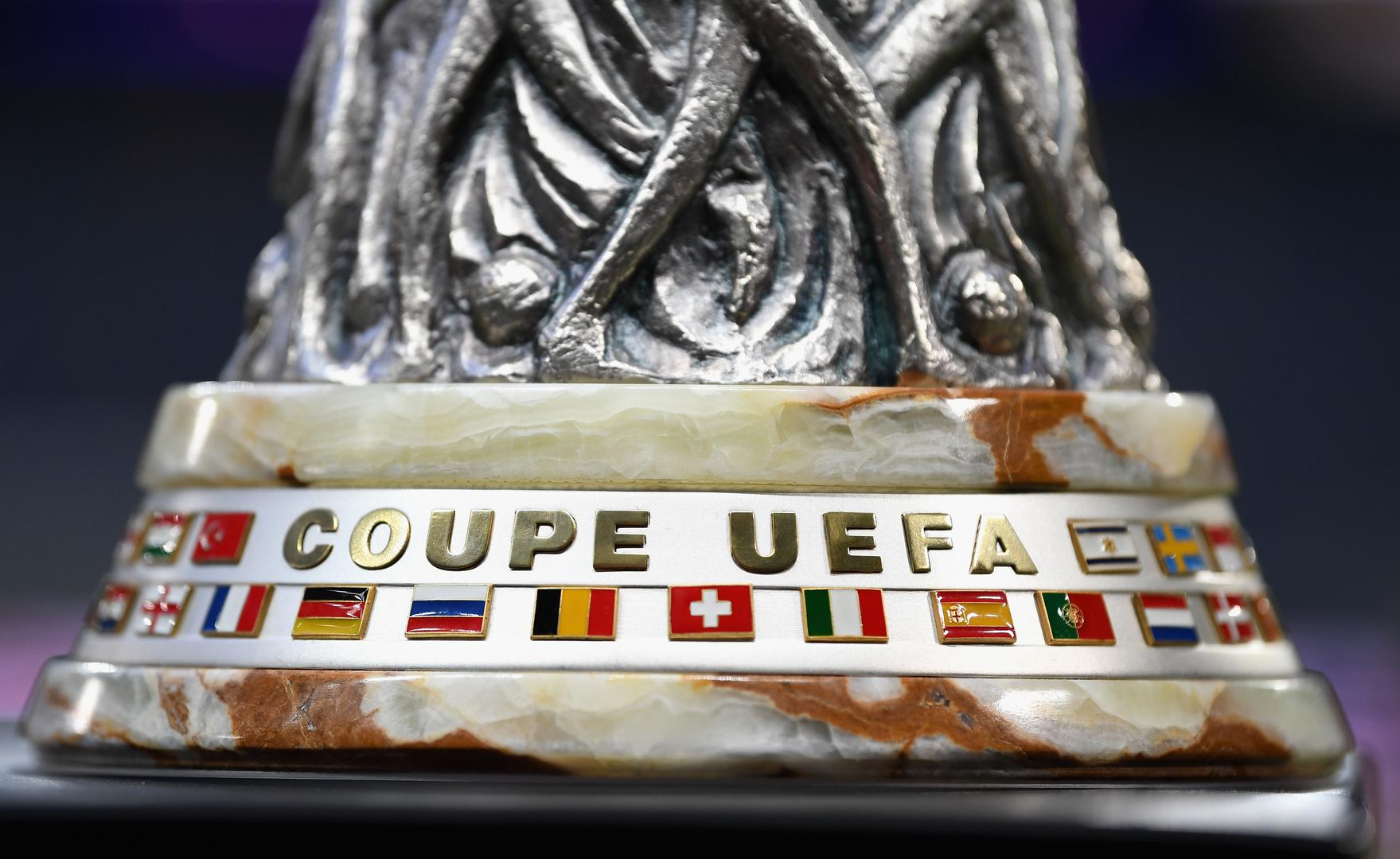 A close-up of the Europa League trophy